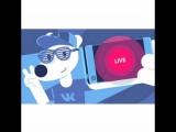Прямой эфир в группе ВКонтакте , 27.12.17 в 12:00