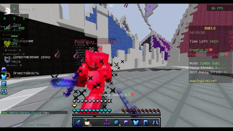 Разминаюсь [Hypixel Duels Mini-Game Minecraft]