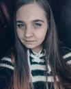 Дарья Гаврилова фото #5