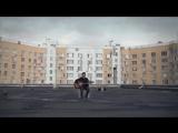 Серик Ибрагимов - Ғаламтордағы қыз (2017)