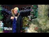 Иракли - Встречаем Новый Год с Bridge TV Русский Хит