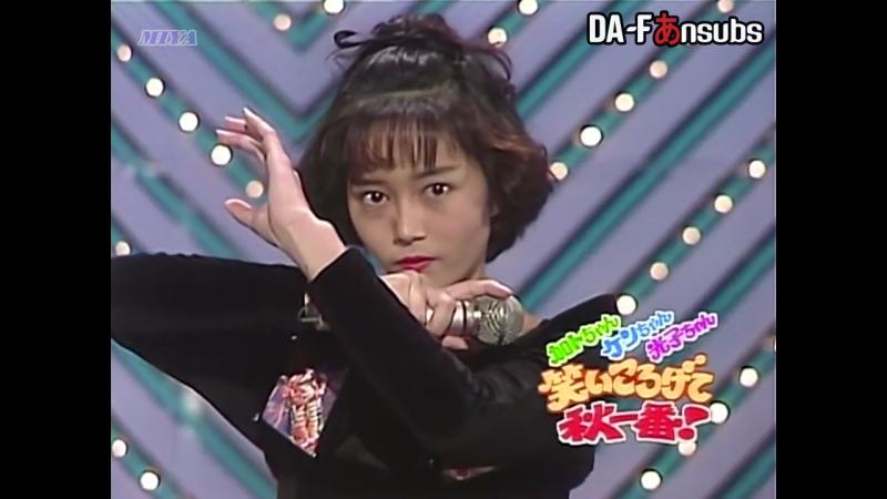 DAFansubs Asaka Yui Niji no Dreamer RUSUB