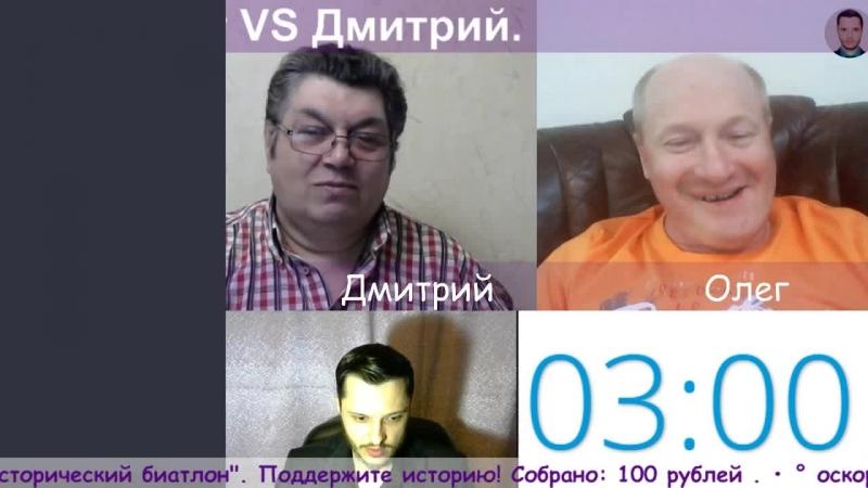 Дебатл №9: Брачный контракт. Участники: Олег VS Дмитрий. . • ° Дебатл № 9 дебаты общество брак брачный контракт договор