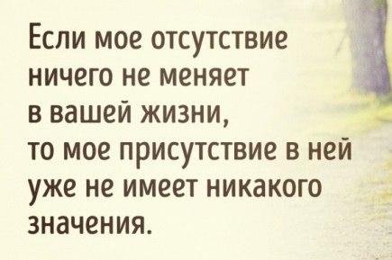 Наталия Бойцова | Минск