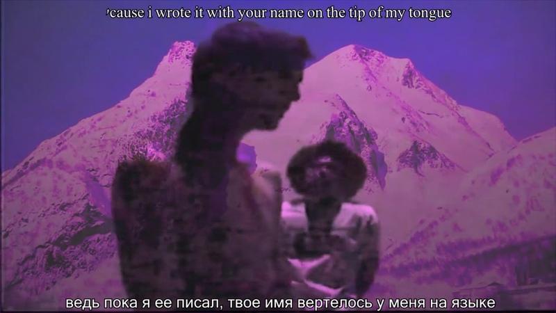Lil peep x craig xen - california world (lyrics rus sub)