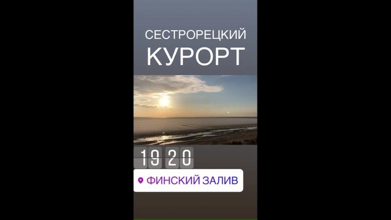 Мечтала попасть на Каспийское море 🌊 попала на Финский залив
