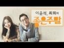 "180303 Jaehwan singing Skyfall"" live on the radio"