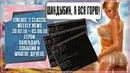 Lineage 2 Classic - Вестник недели. Герои / Календарь событий / Горячий паблик по Ла2