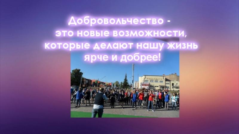 СШ5 Фильм Добровольцы