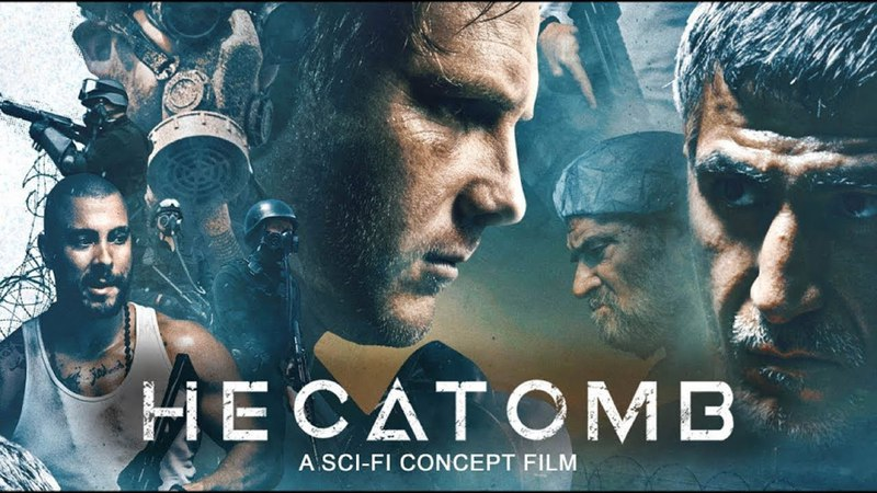 """ГЕКАТОМБА. """"HECATOMB"""" Фантастическая короткометражка. rus, AlexFilm"""
