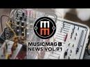 MUSICMAG TV NEWS 91 Roland TR8S, Elta Music Поливокс, новые тизеры от Behringer и др.