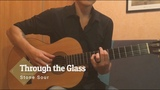 Stone Sour - Through the Glass (Acoustic cover)