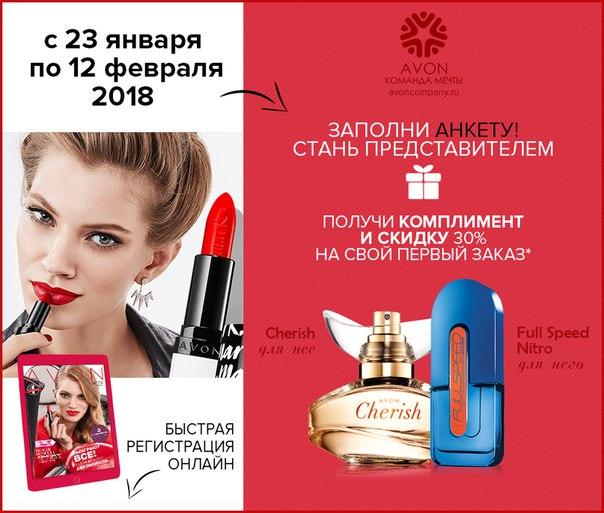 avon vs Avon vs other make up 25 likes cosmetics store.