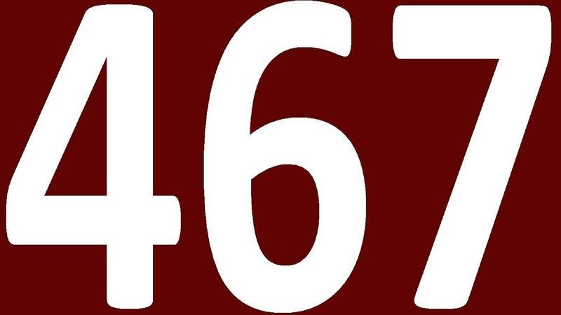 ГРАММАТИКА АНГЛИЙСКОГО ЯЗЫКА С НУЛЯ УРОК 467 АНГЛИЙСКИЙ ЯЗЫК ФРАЗОВЫЕ ГЛАГОЛЫ АНГЛИЙСКОГО ЯЗЫКА