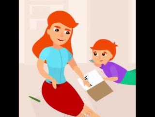 Как вырастить уверенного в себе ребенка!