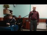 Письмо Христово. Василий Немеш. Песня.