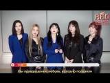 190219 Red Velvet @ Pops in Seoul [рус. саб]