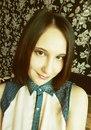 Алина Валинурова. Фото №1