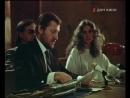 Все против одного (1986) 2 серия