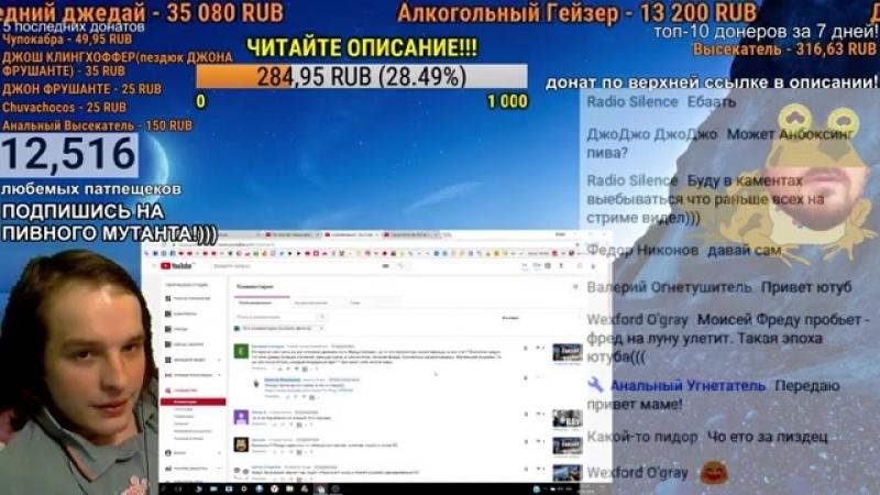 Евгений Соседов тупорылый пидарас