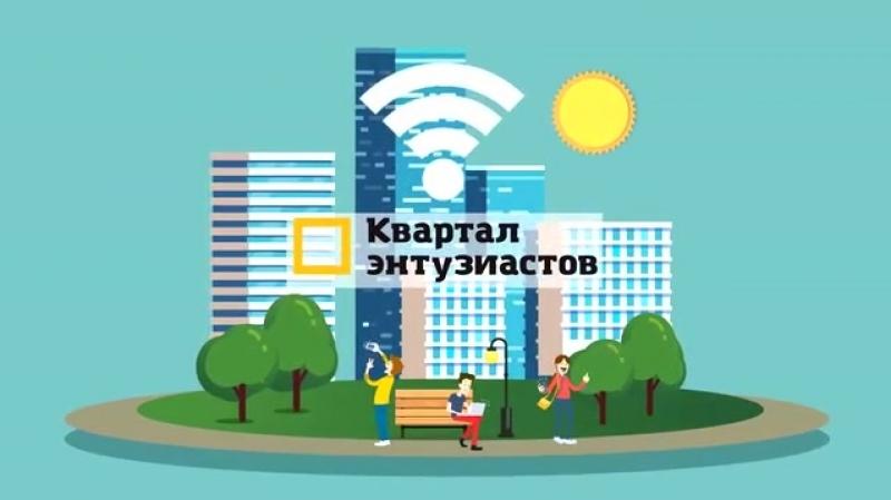 Квартал Энтузиастов Wi Fi