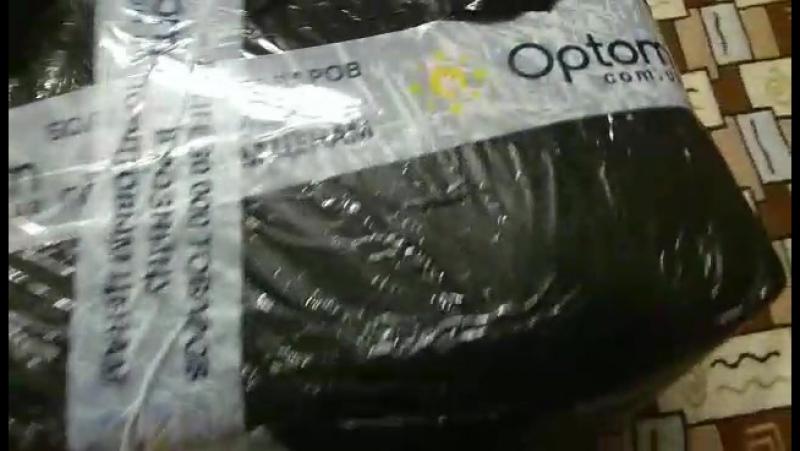 Видео обзор полученной посылки от Optom.com.ua