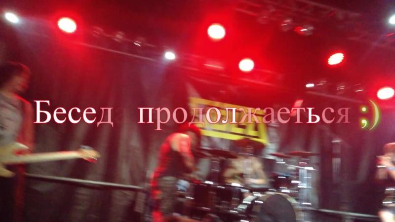 Концерт Escimo Callboy (клуб VolTa 08.04.2014) » Freewka.com - Смотреть онлайн в хорощем качестве