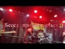 Концерт Escimo Callboy (клуб VolTa 08.04.2014)