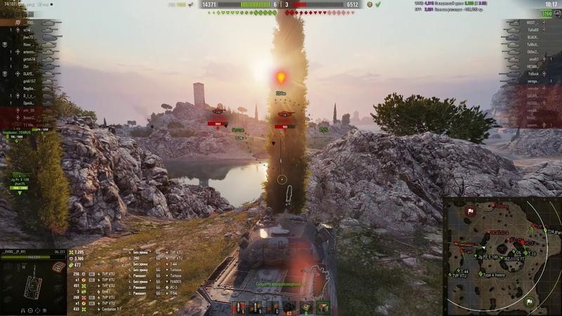 ЛУЧШИЙ СОВЕТСКИЙ ТТ УСТРОИЛ БОЙНЮ! ОСТАНОВИТЕ ЭТОТ ТАНК СССР! ОН ЖЕСТКО НАГНУЛ [ world of tanks ]