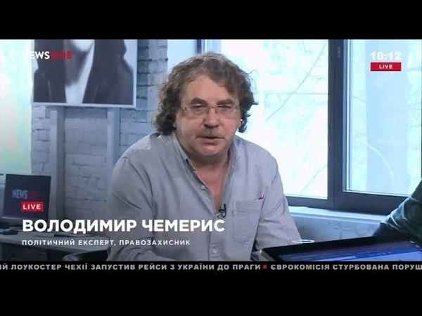 Чемерис несмотря на конкуренцию, Порошенко не отправит Гройсмана в отставку 16.04.18