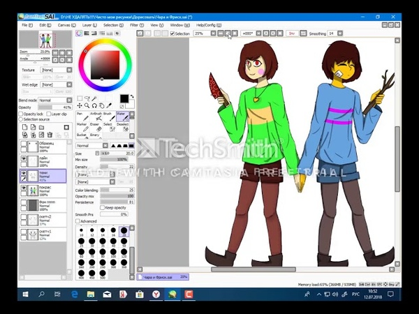 Chara and Frisk (Undertale)/SPEEDPAINT/_Daysy Evans
