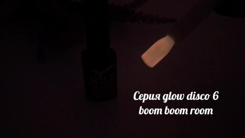 Каучуковый гель-лак Rio Profi серия Glow Disco №6 Boom Boom Room, 7мл