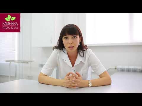 Сотникова Екатерина Владимировна - врач проктолог