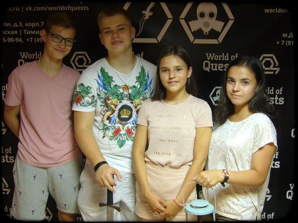Команда победителей 02.08.2018