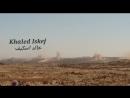 23 06 18 артобстрел деревни Аш Шумра регион Аль Ладжа