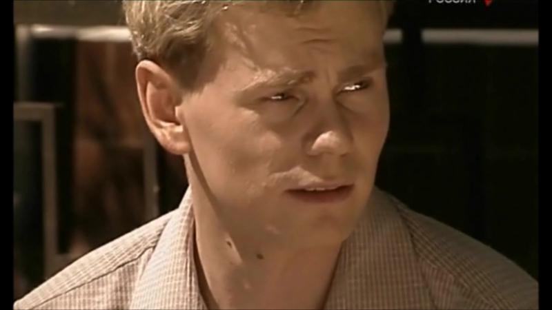 Сергей Ларин Райские яблочки Все сцены (2008)