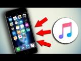 [Apple Hi-Tech] КАК СКАЧИВАТЬ МУЗЫКУ ИЗ ВКОНТАКТЕ НА iPHONE В ОФЛАЙН? | Скачиваем музыку ВК на айфон iOS!