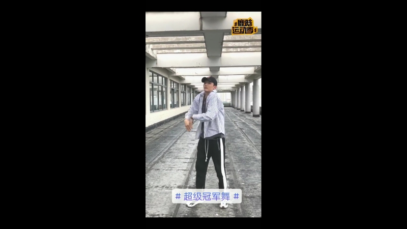 180620 luhan studio weibo update
