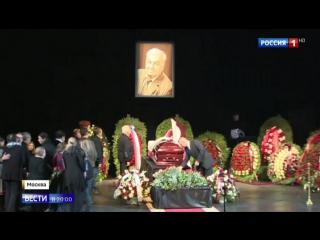Он был солнышком Театра Сатиры: Москва проводила Державина в последний путь