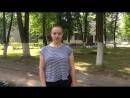 Уткина Анастасия, партия «Чёрный плащ»