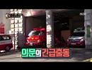 Jaehwan's morning moans ㅋㅋㅋ
