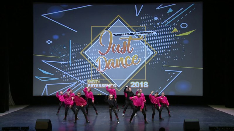 JUST DANCE | SKITTLES team