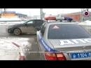 Мегаполис Сбили девушку Нижневартовск