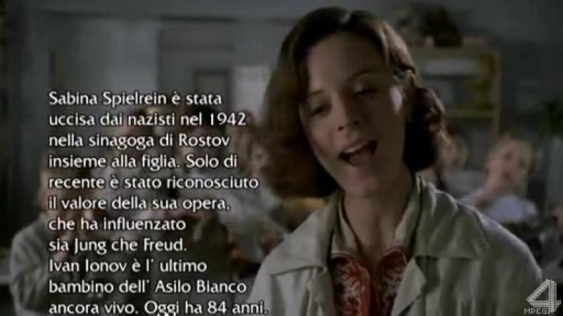 Сабина [Prendimi lanima] Роберто Фаэнца, Франция-Великобритания-Италия, 2002