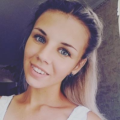 Kristina Kapkova