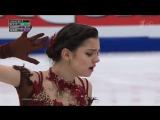 Evgenia Medvedeva — European Championships 2018 — Free Skating | Первый канал | 20.01.2018
