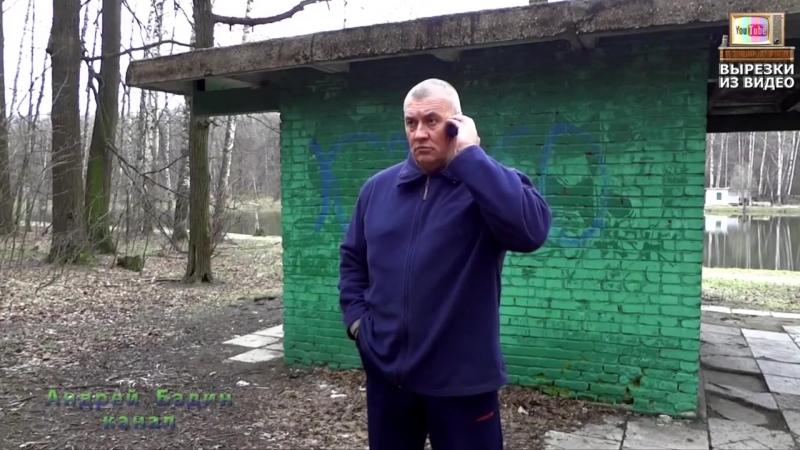 ЖОПА ТЕБЕ ТВОЯ ЗВОНИТ (c) Андрей Бадин