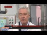 7 апреля, Мэр Москвы Сергей Собянин открывает новое производство Faberlic