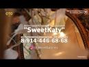 Фотостудия Екатерины Богодуховой Sweet Katy