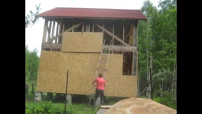 ОСБ (OSB) монтаж без лессов на каркасный дом